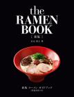 The Ramen Book Cover Image