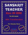 Sanskrit Teacher, All-In-One Cover Image