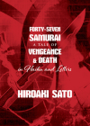 Forty-Seven Samurai: A Tale of Vengeance & Death in Haiku and Letters Cover Image