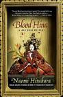 Blood Hina: A Mas Arai Mystery Cover Image