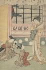 Kakeibo: Japanese Art Of Saving - Household Budget Manager - Household Finance Control - Save Money - Household Finance Ledger Cover Image