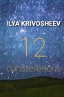 12 constellations Cover Image