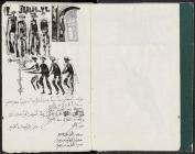 Ibrahim El-Salahi: Prison Notebook Cover Image
