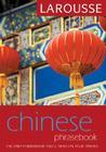 Larousse Mandarin Chinese Phrasebook (Larousse Phrasebook) Cover Image