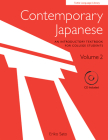 Contemporary Japanese Textbook Volume 2: An Introductory Language Course (Free CD-ROM Included) Cover Image