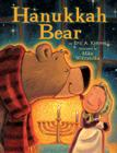 Hanukkah Bear Cover Image