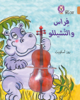 Collins Big Cat Arabic – Firaas and the Cello: Level 12 Cover Image
