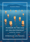 Murder in the Age of Enlightenment: Essential Stories Cover Image