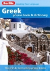 Berlitz Greek Phrase Book and Dictionary Cover Image