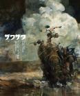 Zawa Zawa: Treasured Art Works of Ashley Wood Cover Image