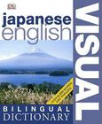Japanese English Bilingual Visual Dictionary Cover Image