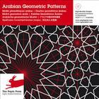 Arabian Geometric Patterns New Cover Image