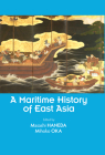 A Maritime History of East Asia Cover Image