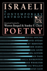 Israeli Poetry: A Contemporary Anthology (Jewish Literature & Culture) Cover Image
