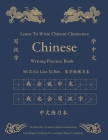 Chinese Character Writing Practice Book 中文 Mi Zi Ge Ben 米字格 本: Learn To Write Chinese Learning Mandarin Chin Cover Image