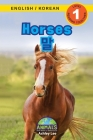 Horses / 말: Bilingual (English / Korean) (영어 / 한국어) Animals That Make a Difference! (Engaging R Cover Image