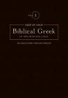 Keep Up Your Biblical Greek in Two Vol 1: 365 Selections for Easy Review Cover Image