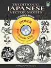 Traditional Japanese Vector Motifs [With CDROM] (Dover Electronic Clip Art) Cover Image