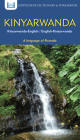 Kinyarwanda-English/English-Kinyarwanda Dictionary & Phrasebook Cover Image