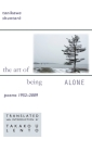 Tanikawa Shuntaro: The Art of Being Alone, Poems 1952-2009 (Cornell East Asia #157) Cover Image