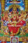 Introduction to Tantra Sastra Cover Image
