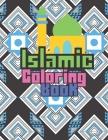 Islamic Coloring Book: Islamic words coloring book for ramadhan / Muslims coloring book / Halal coloring book for muslims / quote coloring bo Cover Image