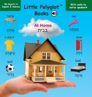 At Home: Bilingual Hebrew and English Vocabulary Picture Book (with Audio by Native Speakers!) Cover Image