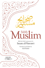 Sahih Muslim (Volume 2): With the Full Commentary by Imam Nawawi Cover Image