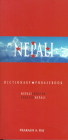 Nepali-English/English-Nepali Dictionary & Phrasebook (Hippocrene Dictionary and Phrasebook) Cover Image
