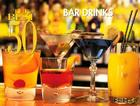 The Best 50 Bar Drinks (Best 50 Recipe) Cover Image