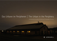 The Urban in the Periphery: European Architectural Photography Prize 2021 Cover Image