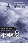 Magnamaati Cover Image