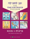 The Time for Prayer Program, Book 1: An Eight-Week Reading Review Book Cover Image