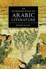 An Introduction to Arabic Literature Cover Image