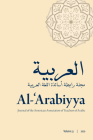 Al-'Arabiyya: Journal of the American Association of Teachers of Arabic, Volume 53 Cover Image