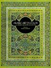 Arabic Art in Color (Dover Pictorial Archives) Cover Image