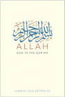 Allah: God in the Qur'an Cover Image