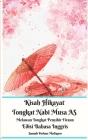 Kisah Hikayat Tongkat Nabi Musa AS Melawan Tongkat Penyihir Firaun Edisi Bahasa Inggris Cover Image