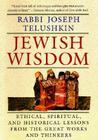 Jewish Wisdom Cover Image