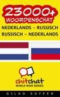 23000+ Nederlands - Russisch Russisch - Nederlands Woordenschat Cover Image