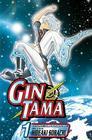Gin Tama, Vol. 1 Cover Image