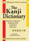 The Kanji Dictionary Cover Image