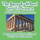 The Squeaky Wheel Gets to Greece---A Kid's Guide to Athens, Greece Cover Image