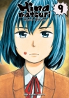 Hinamatsuri Volume 9 Cover Image