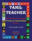 Tamil Teacher Cover Image