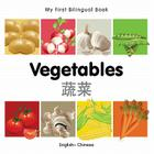 My First Bilingual Book–Vegetables (English–Chinese) Cover Image