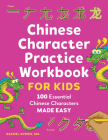 Chinese Character Practice Workbook for Kids: 100 Essential Chinese Characters Made Easy Cover Image