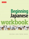 Beginning Japanese Workbook: Revised Edition: Practice Conversational Japanese, Grammar, Kanji & Kana Cover Image