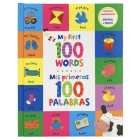My First 100 Words - MIS Primeras 100 Palabras Cover Image