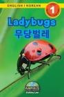 Ladybugs / 무당벌레: Bilingual (English / Korean) (영어 / 한국어) Animals That Make a Difference Cover Image